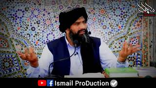 Nafs ko control karein heart touching bayan by Dr Suleman misbahi 2020
