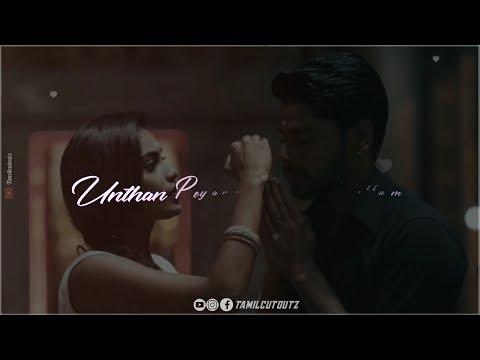 Iravukku Nilavaaga Nee | Usuraiya Tholaichaen | Tamil Album Song WhatsApp Status | Tamilcutoutz