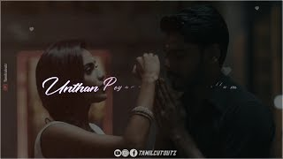 iravukku-nilavaaga-nee-usuraiya-tholaichaen-tamil-album-song-whatsapp-status-tamilcutoutz