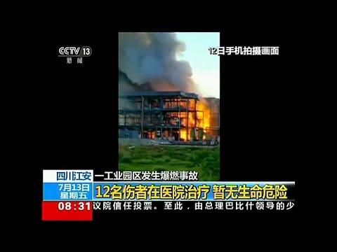 Explosão em fábrica de químicos na China faz 19 mortos