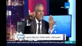 نائب بولاق الدكرور لرئيس الوزراء : حرام عليك فلوس الكهرباء