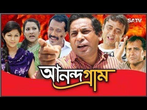 Anandagram EP 40   Bangla Natok   Mosharraf Karim   AKM Hasan   Shamim Zaman   Humayra Himu   Babu