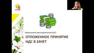 Новое в 1С:Бухгалтерии 8 для Казахстана, редакция 3.0