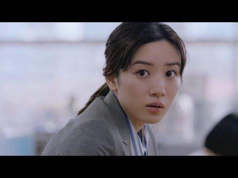 Official髭男dism 新曲「パラボラ」披露 永野芽郁とヒゲダンがCMでコラボ! 『カルピスウォーター』新CM