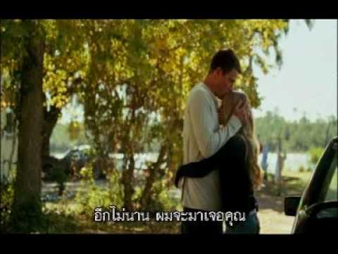 Photo of อะแมนดา ไซเฟร็ด ภาพยนตร์ – ตัวอย่างภาพยนตร์ DearJohn [Trailer Sub-Thai]