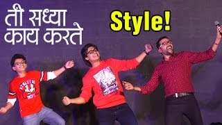 Ti Saddhya Kay Karte  3 Generations Together  Hruditya, Abhinay Berde, Ankush  Marathi Movie