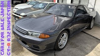 JDM cars for sale in Japan / Inspecting GTR R32 for sale