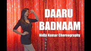 Baixar Daru Badnaam   Kamal Kahlon & Param Singh   Dance Cover   Nidhi Kumar Choreography