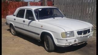 Подготовка кузова к покраске. Волга ГАЗ 3110.