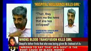 Hospital negligence kills girl in Mumbai hospital