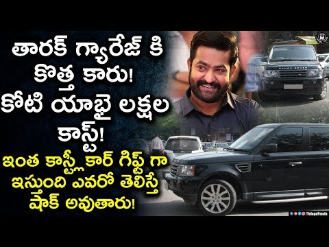 Do You Know Who Gifted A New Car To Jr...