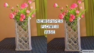 Newspaper Flower Vase |Newspaper craft ideas | best out of waste | parul pawar