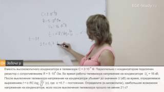 29 Алгебра. Задачи с физическим содержанием (логарифмы)