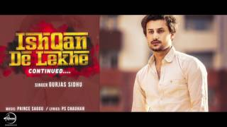 Ishqan De Lekhe Continues Full Audio Song   Gurjas Sidhu