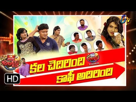 Extra Jabardasth | 17th August 2018 | Full Episode | ETV Telugu