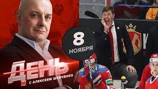 Сборная России начала сезон с обидного поражения