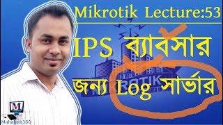 Mikrotik Lecture 53:Log Server for ISP BUSINESS Using Mikrotik MT_Syslog Server