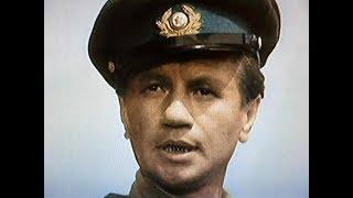 Любимые актёры советского кино.выпуск 3.