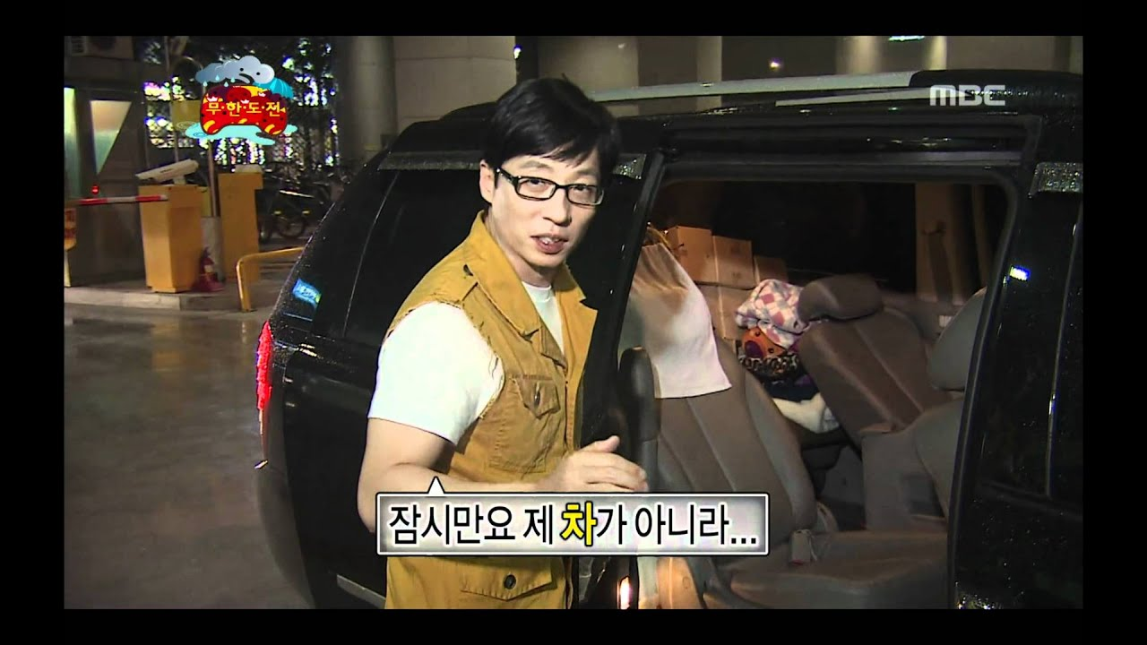 Infinite Challenge, Cancellation(1) #01, 우천 시 취소(1) 20110813