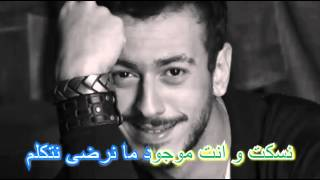 انت معلم كاريوكي - سعد المجرد - انتاج شركة كية بلاس