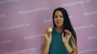 Тайская косметика Массажный бальзам для ног Тропический Банан(, 2016-06-19T14:40:38.000Z)