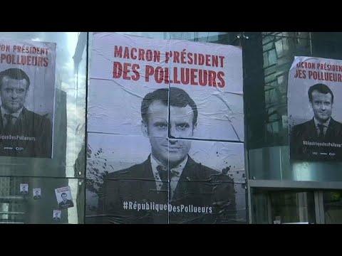 شاهد: نشطاء مدافعون عن البيئة يغلقون مداخل شركات طاقة في فرنسا…  - نشر قبل 4 ساعة