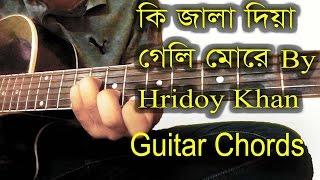 Ki jala by Hridoy khan guitar chords lesson
