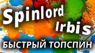 Топспин справа (быстрый) накладкой SPINLORD Irbis основа SPINLORD Defender настольный теннис техника