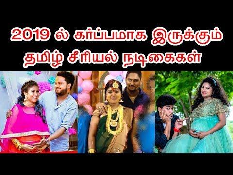 2019 ல் கர்ப்பமாக இருக்கும் தமிழ் சீரியல் நடிகைகள்  | Tamil Serial Actress Who Pregnant in 2019