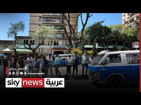 قيادة النساء لسيارات النقل العام أمر معتاد بأديس أبابا | #مراسلو_سكاي