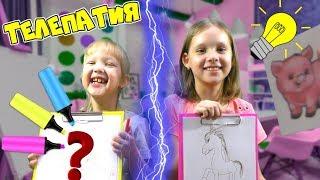 ТЕЛЕПАТИЯ 3 Маркера Челлендж! Раскрась My Little Pony! Детское шоу Sisters Family TV