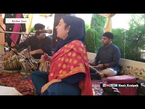 Dheera Dheera bol koi Sun na lai by Zahida Taranum at Srinagar 2019