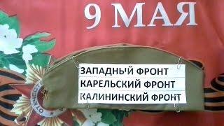 #БЕССМЕРТНЫЙ_ПОЛК (список сайтов поиска безвести пропавших в ОПИСАНИИ к видео)