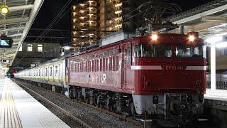 【配給輸送】 EF81 141+総武線E231系 10両 吹上駅停車~発車