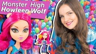 Howleen Wolf Ghoul Fair (Хоулин Вульф Школьная Ярмарка) Monster High Обзор и РаспаковкаReview CHW70