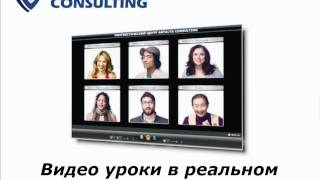 Уроки турецкого языка онлайн
