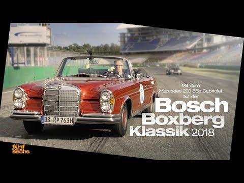 Our Mercedes W111 Cabrio Adventure: Bosch Boxberg Klassik 2018 (German)