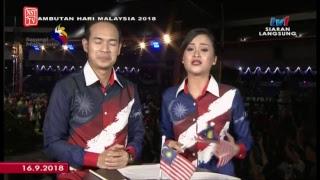 Sambutan Hari Malaysia ke-55 peringkat kebangsaan