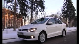 Тест-драйв Volkswagen Polo Sedan