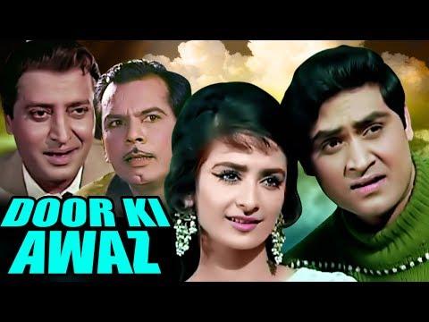 Door Ki Awaz | Full Movie | Joy Mukherjee | Saira Banu | Bollywood Movie