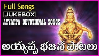 Lord Ayyappa Telugu Devotional Songs || Jukebox || Lord Ayyappa Devotional Songs Jukebox (HD)