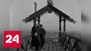 Заговор против Колчака - Россия 24