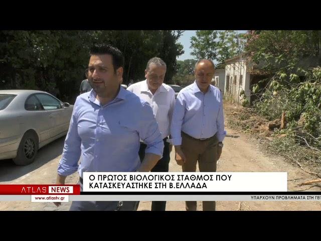 ΚΕΝΤΡΙΚΟ ΔΕΛΤΙΟ ΕΙΔΗΣΕΩΝ  30-06-2020