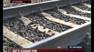Под поездом погиб бывший работник РЖД.MestoproTV