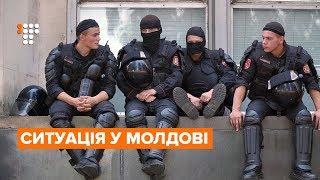 Країна одного олігарха. Спецрепортаж з Молдови