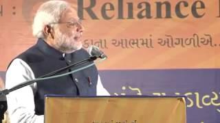 Live: Narendra Modi Speech at Samanvay Kavya Sangeet Samaroh