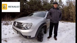 Renault Duster Dakar 2 года 40000 км ВСЯ ПРАВДА!!!