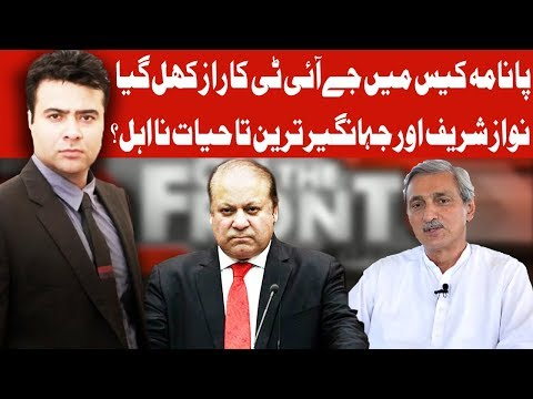 On The Front With Kamran Shahid - 12 April 2018 - Dunya News