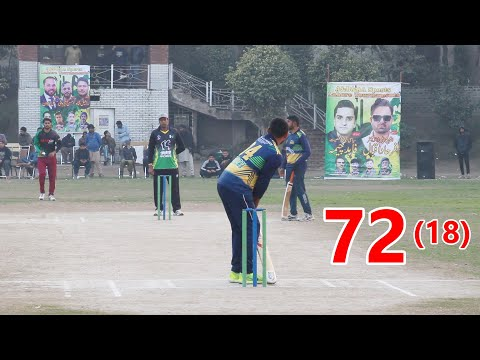 BIG MATCH 72 Runs Chase In 18 Balls Best Chase In Cricket 20