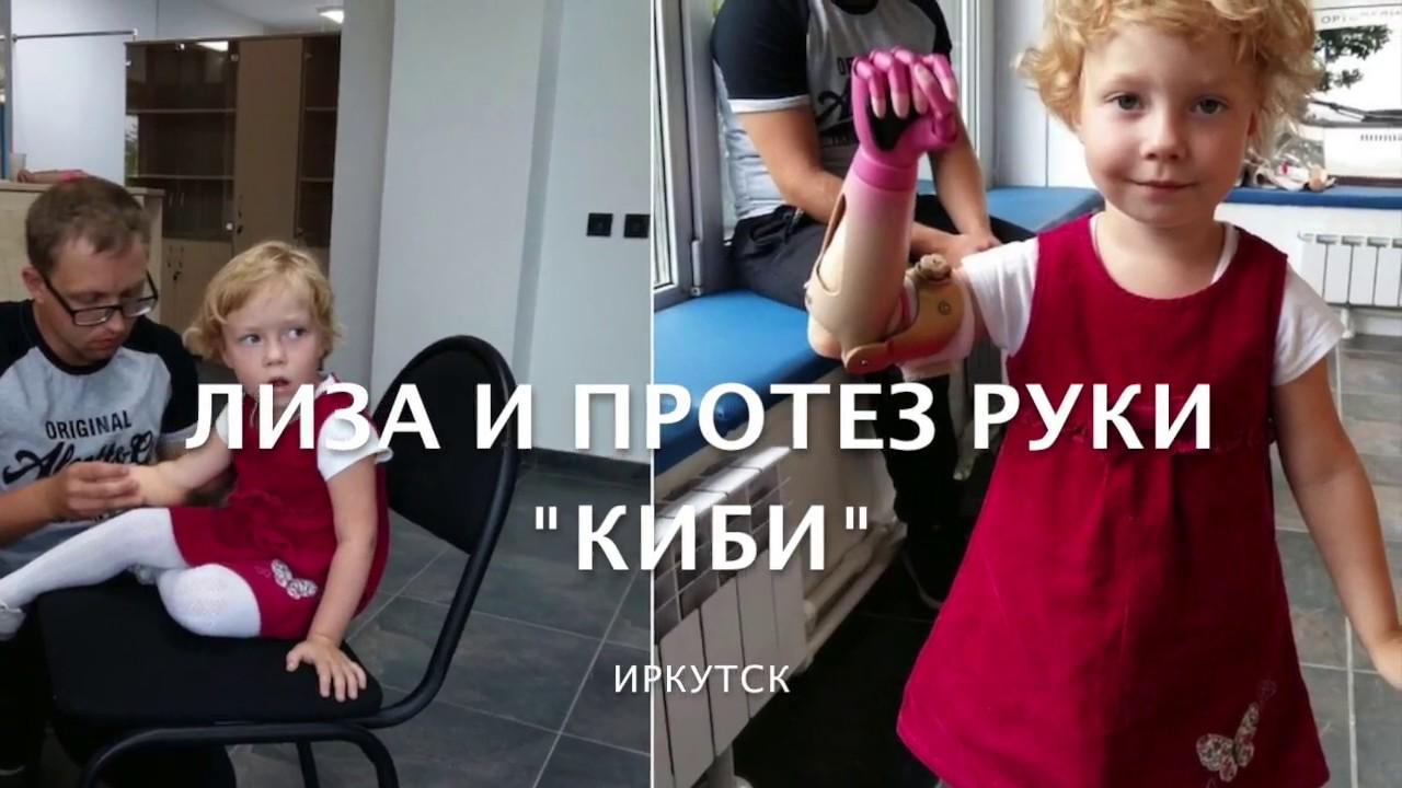 фото оригинал иркутск